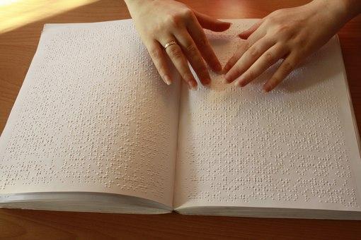 библиотека для слепых
