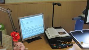 SARA - машина, читающая  вслух и выводящая на экран текст на 18 языках.