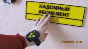 Брайлевская табличка и браслет, активирующий систему «StepHear»