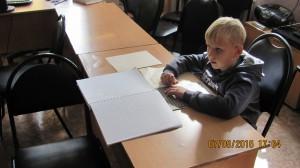 Урок письма по шрифту Луи Брайля