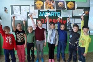 акция -Счастливые дети-на чистой планете!