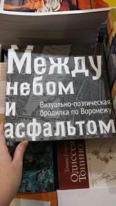 -PVOpMtXPmE
