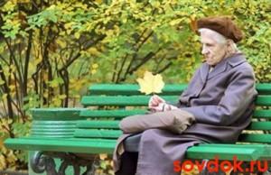 бабушка-на-скамейке