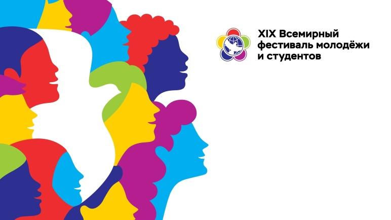 WFYS_BB_Страница_01