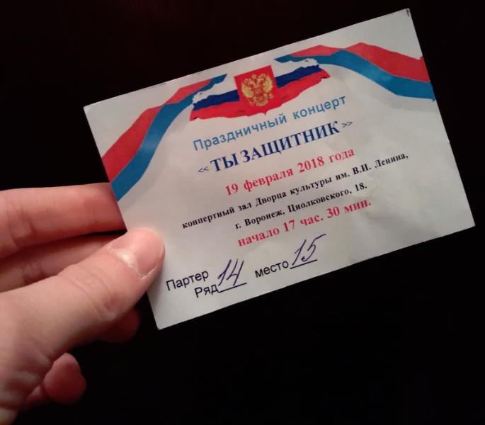 23 февраля Терегулова