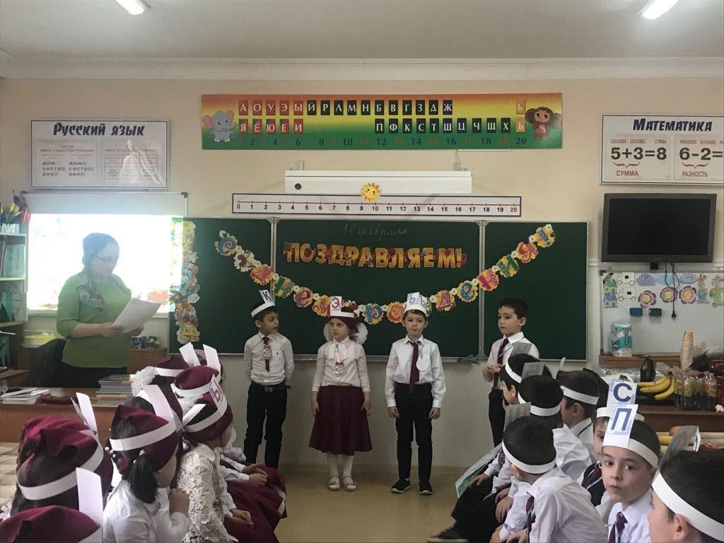 2 2018- Праздник Букваря в 1 а