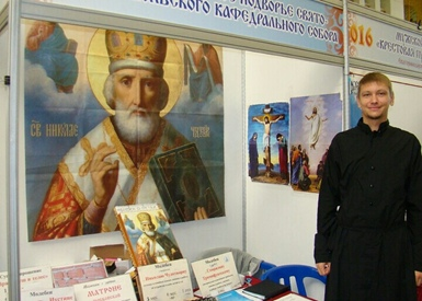 Маша православная выставка